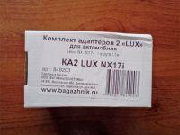 Адаптеры для багажника Lexus NX 2017-..., Lux, артикул 849203