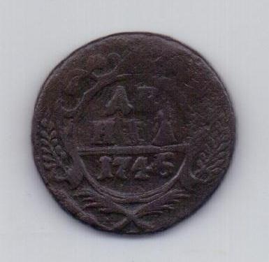 деньга 1745 года Редкий год