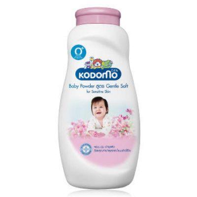 Присыпка Увлажняющая молочный экстракт  (0+)