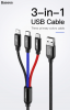 Кабель Baseus 3 в 1 USB - Lighting/Type-C/Micro USB