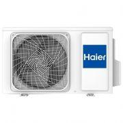 Кондиционер Haier Leader DC inverter AS07TL3HRA/1U07BR4ERA